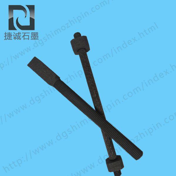 碳碳复合材料碳碳螺栓