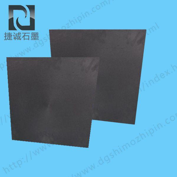 高密度优质石墨板