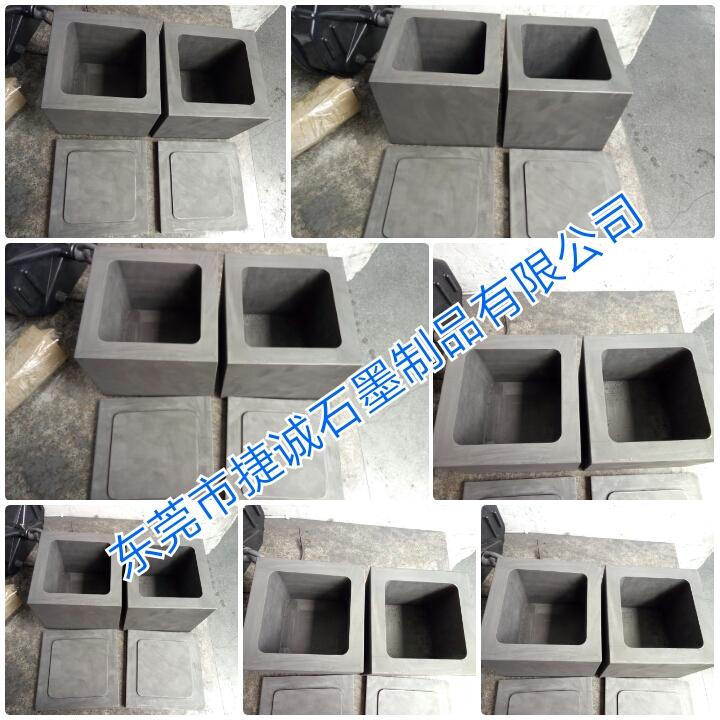 石墨匣钵石墨盒