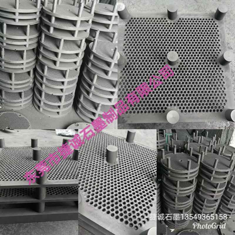 铜板热板散热板均温板扩散焊炉