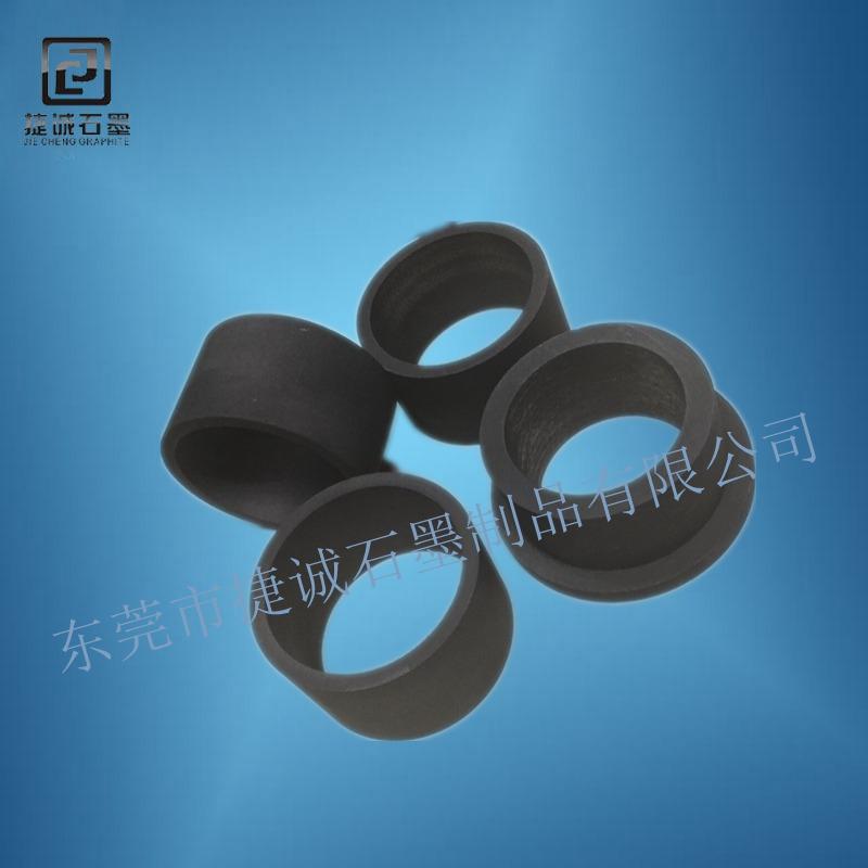 玻壳机碳圈碳槽配件