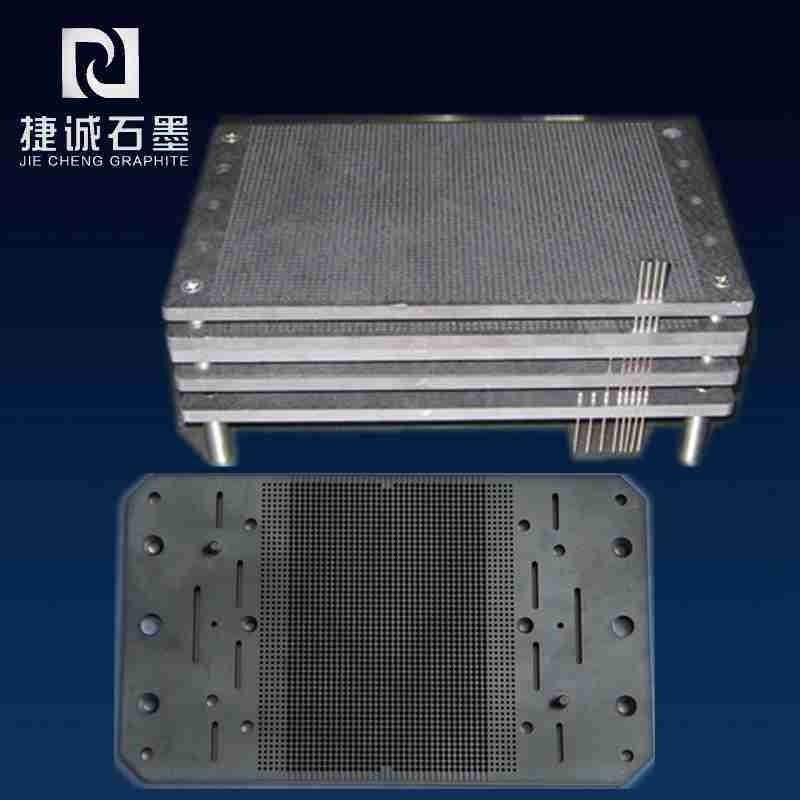 非接触式半导体芯片封装石墨冶具