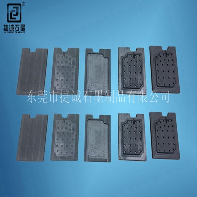 VC扩散焊接用石墨模具