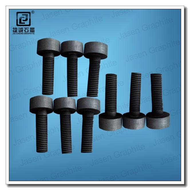 石墨螺栓螺丝螺母